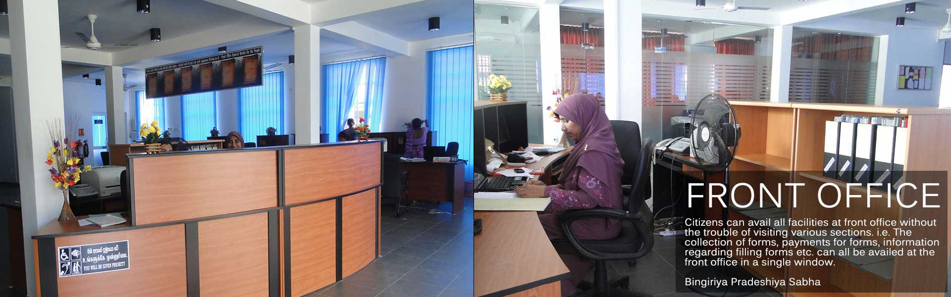 Bingiriya Front Office